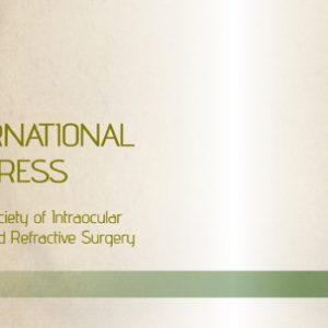 31o Διεθνές Συνέδριο της Ελληνικής Εταιρείας Ενδοφακών και Διαθλαστικής Χειρουργικής