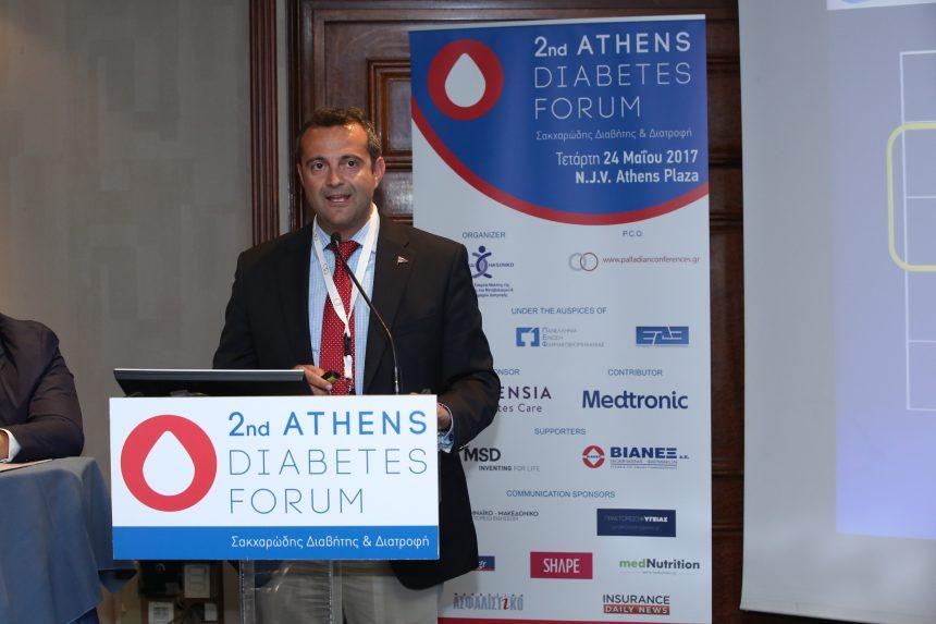 2ND ATHENS DIABETES FORUM – Σακχαρώδης Διαβήτης & Διατροφή