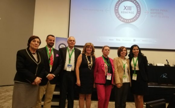 13th National Congress Bulgarian Society of Ophthalmology